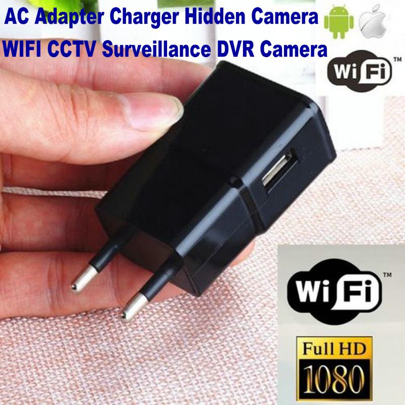Wifi blocker Narara - HD 1080P Hidden Camera in USB Wall Adapter