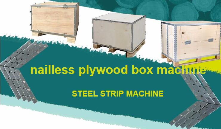 Yayi Single steel strip machine for nailless plywood box