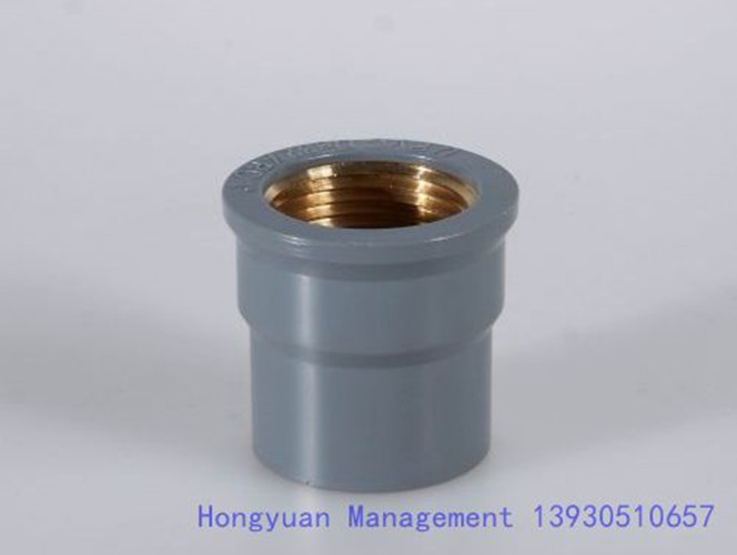 Plastic pvc cooper female adapter pipe fitting purchasing