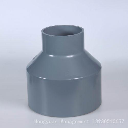 Plastic pvc reducing coupling pipe fitting purchasing