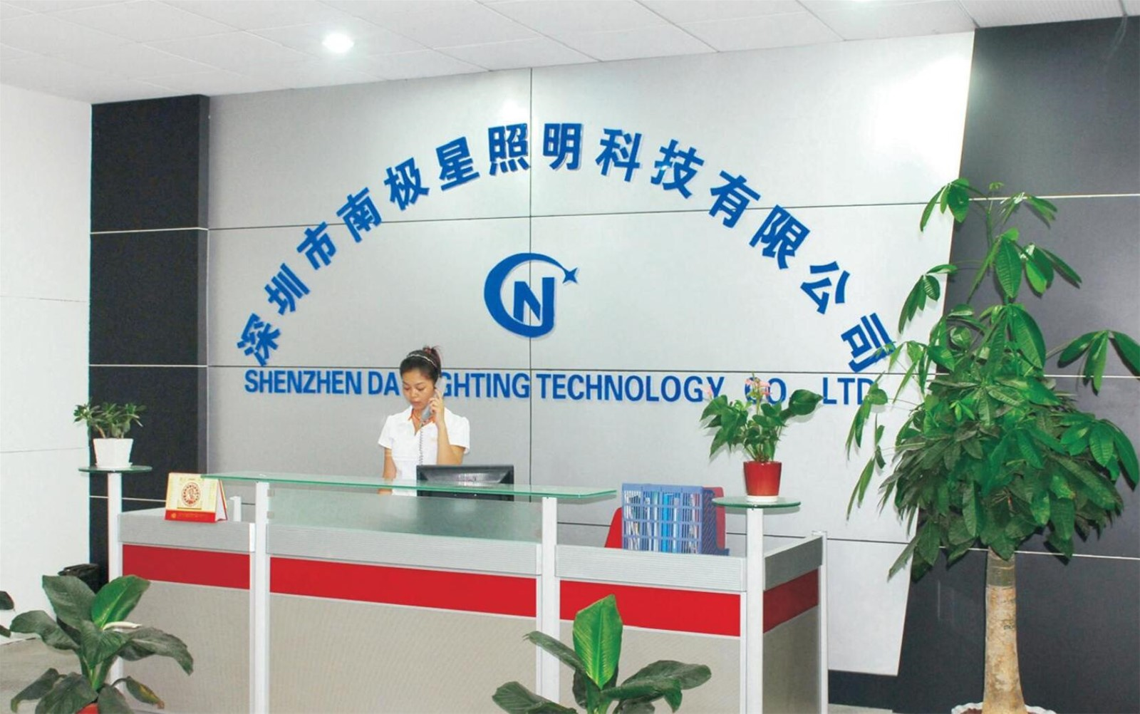 Shenzhen Daylighting Technology Co., Ltd.