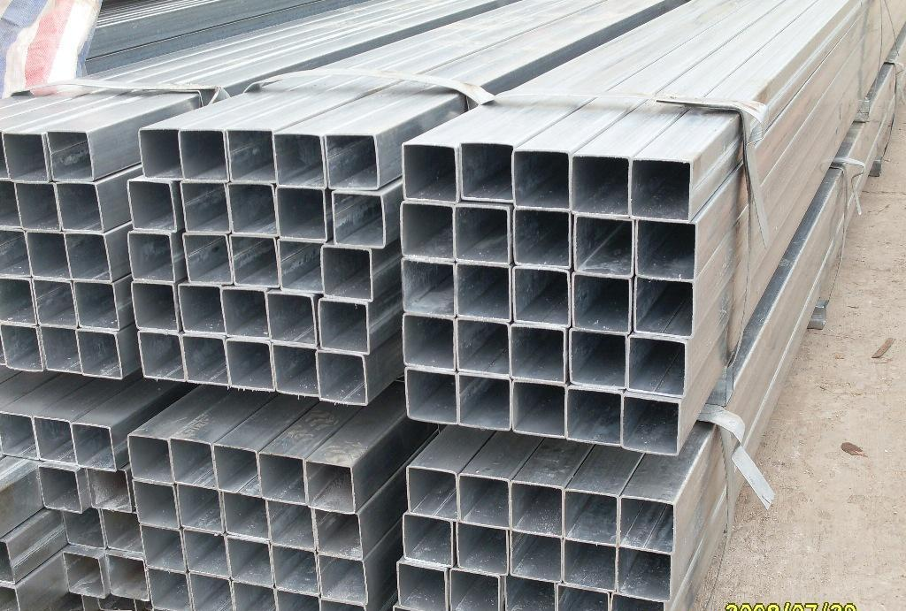 Square steel tube hollow section purchasing souring agent