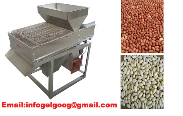 Peanut Peeling Machine High Peeling Rate Dry Type