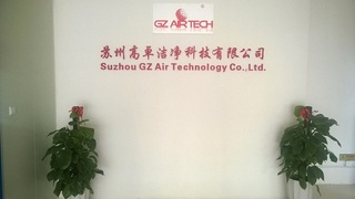 Suzhou Gz Air Technology Co., Ltd.