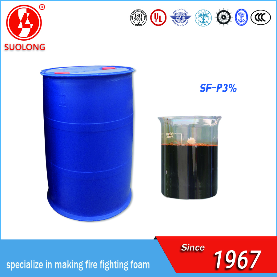Protein Foam Concentrate Used for Marine Field