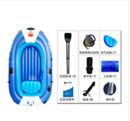 inflatable boat inflatable kayak PVC inflatable boat fishing boat