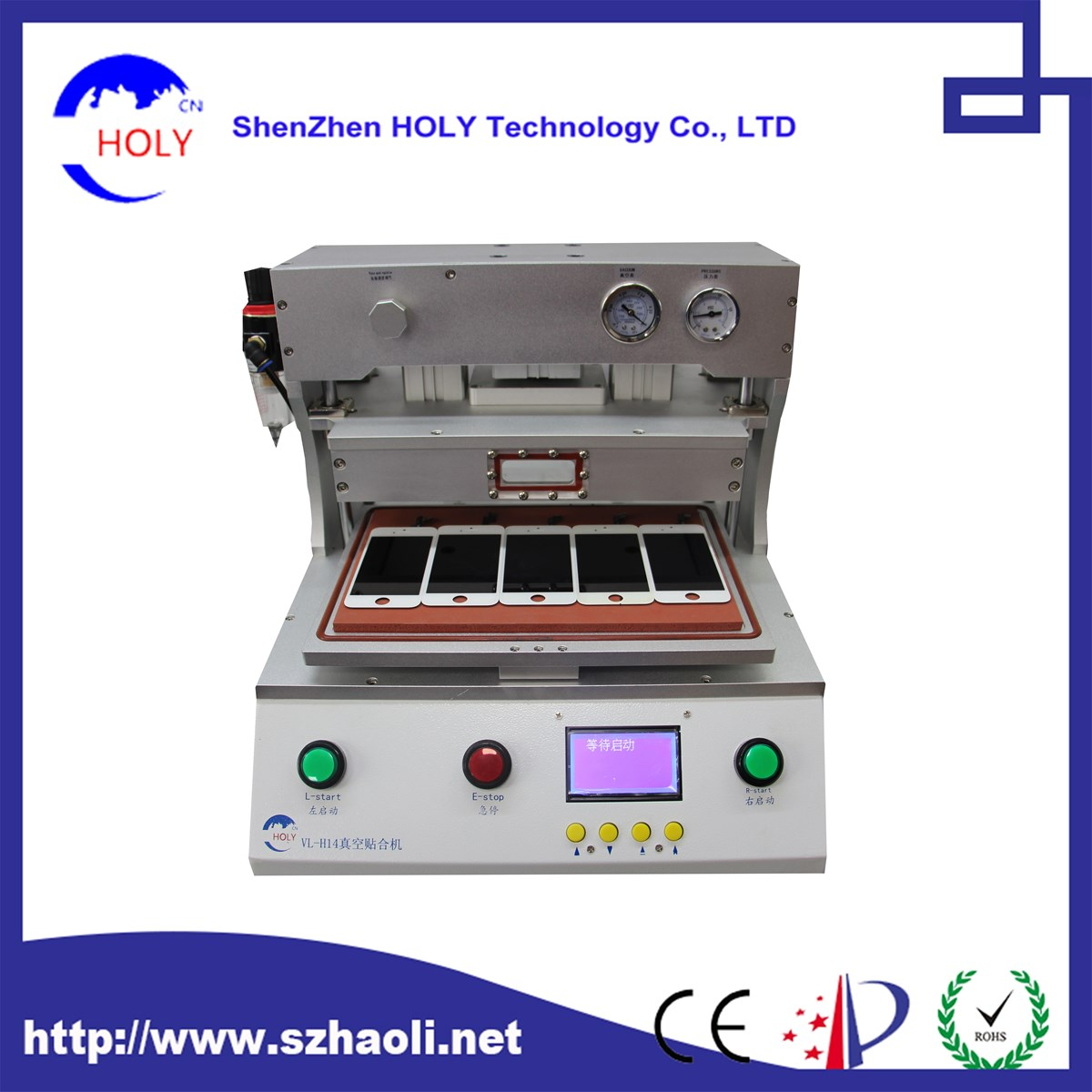 HOLY VL-H14 LCD Repair Machine Touch Screen Repairing Machine 12inch