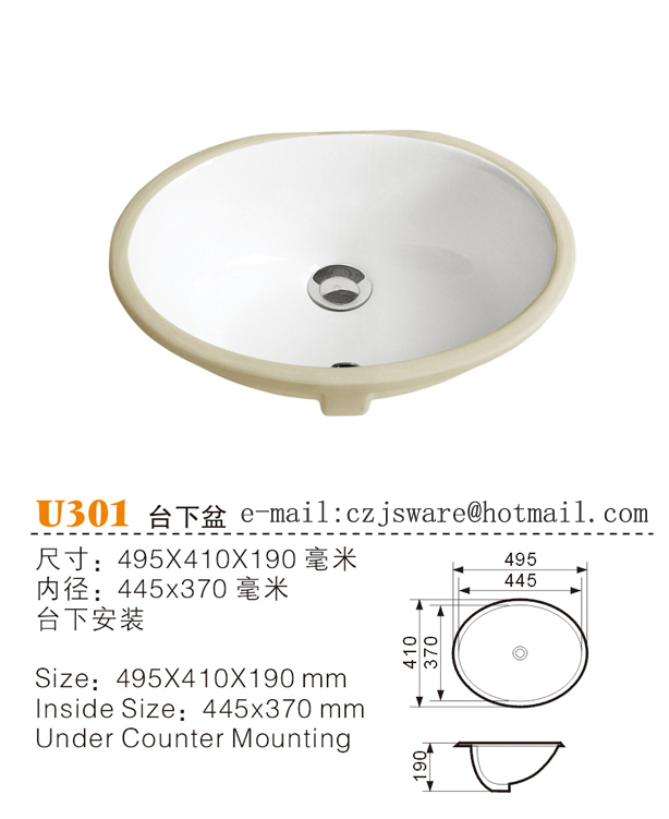 China Bathroom Ceramic Sink Manufacturers China Bathroom Wash Basin Suppliers U301 Purchasing