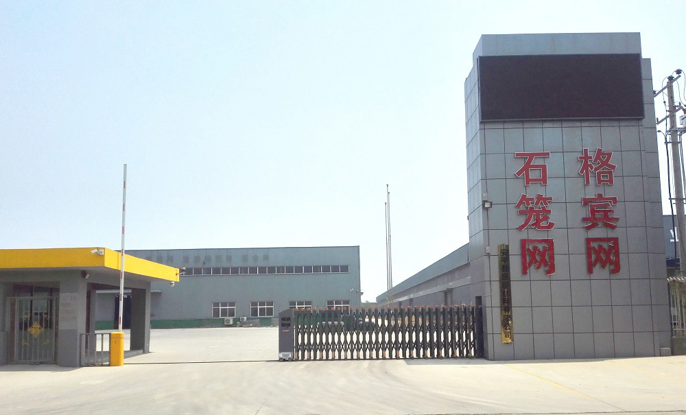 Hebei Qijie Wire Mesh Mfg Co., Ltd.