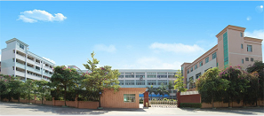 Dongguan Shouchuang Hardware Electronics Co., Ltd.