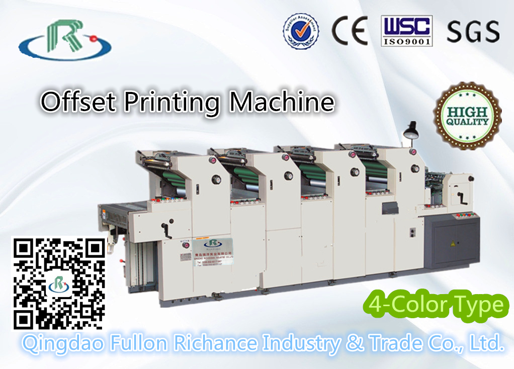 F Series 4 Color Offset Printing Machine Manufacturers In China