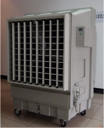 Mobile Evaporative Air Coolerkakalarge and good quality