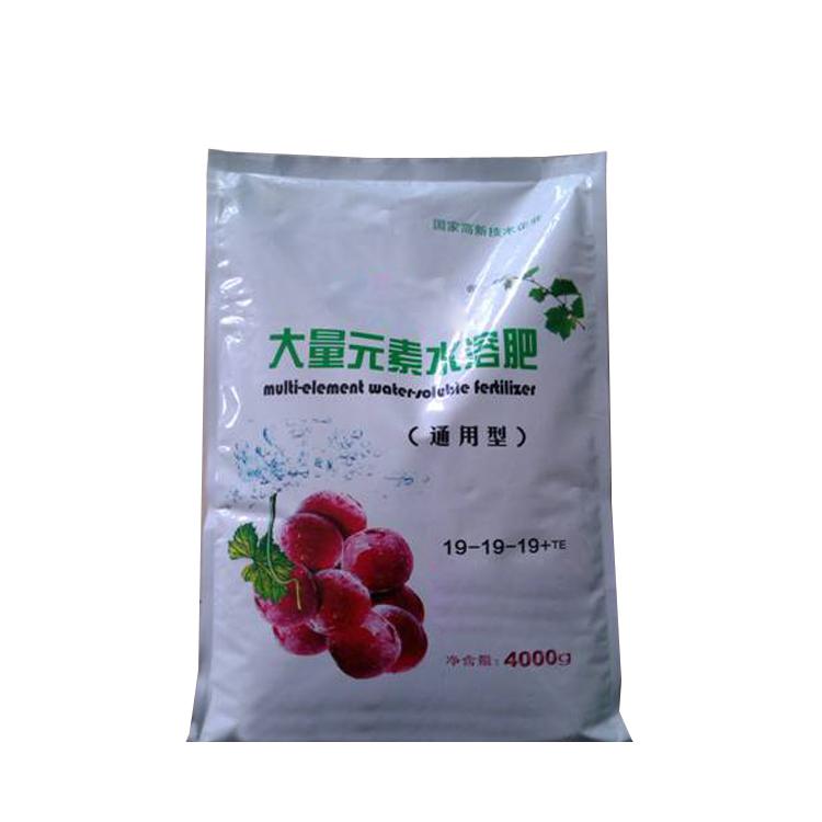 MultiElement Water Soluble Compound NPK Fertilizer 151515181818191919202020122412