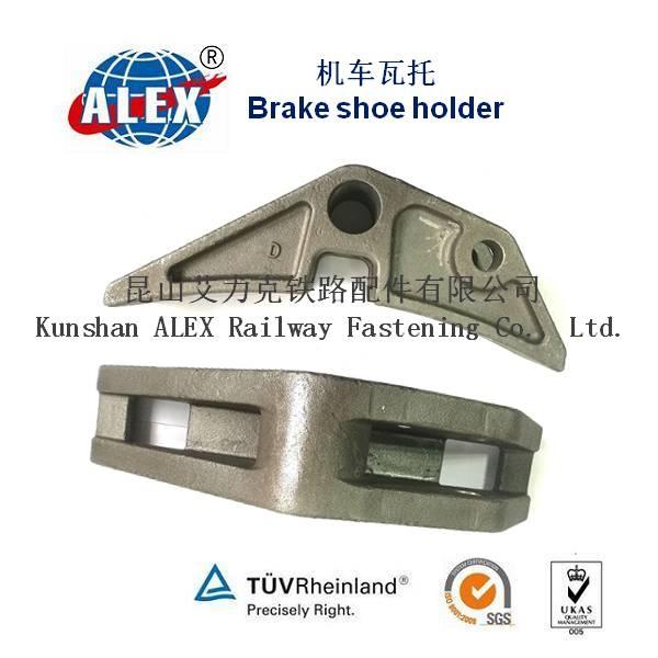Train Locomotion brake