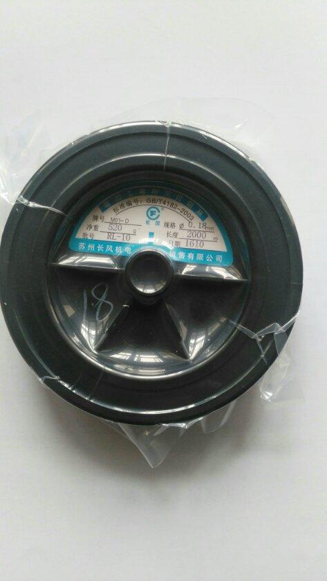 Molybdenum wire for edm wire cutting machine low price
