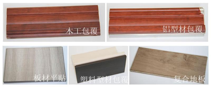 PUR hot melt adhesive for Aluminum to decorative foilsveneerPVC profile wrapping