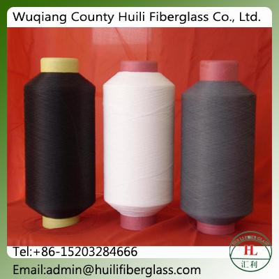 PVC Coated Fiberglass Yarn