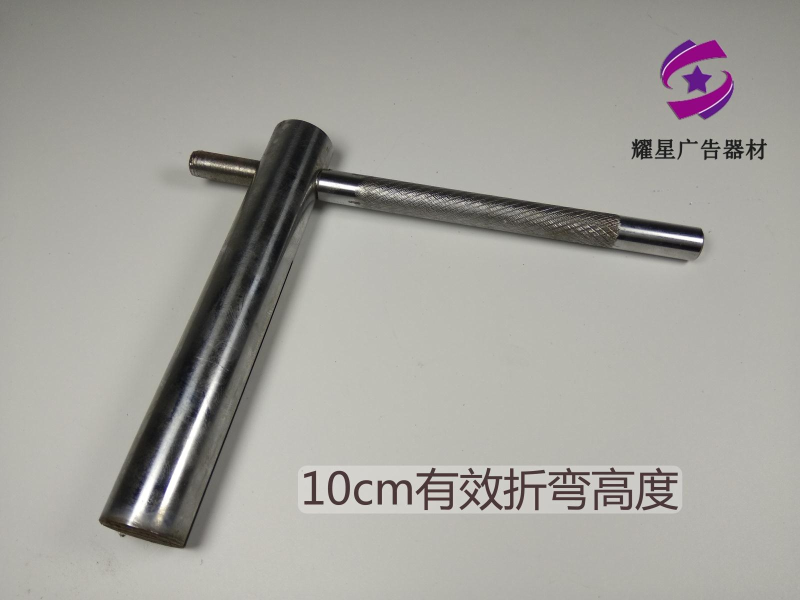 Laser welding machine supporting the edge of three sets of flexible curved edge stainless steel can bend three piece