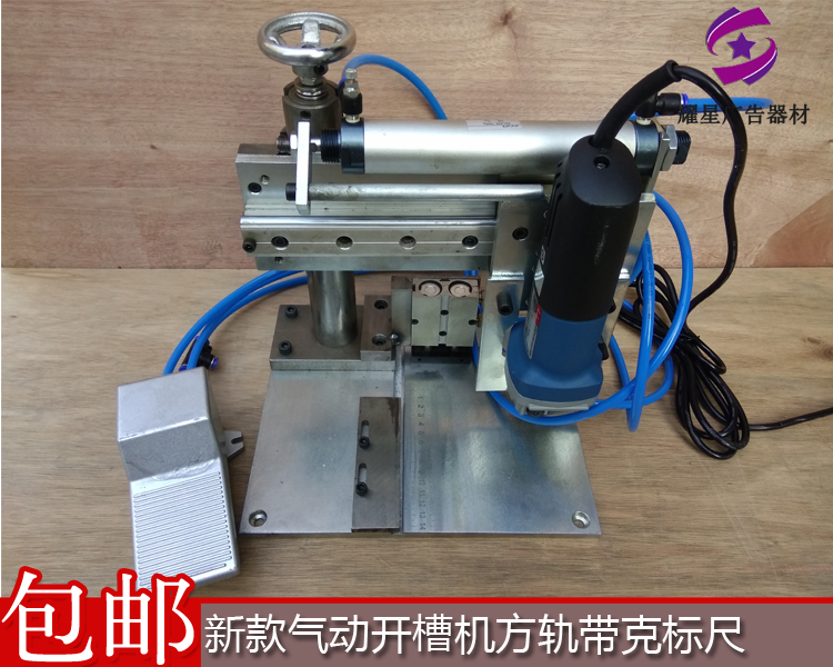 Factory direct sales of new manual slotting machine with a scale manual slotting machine with lightemitting words with