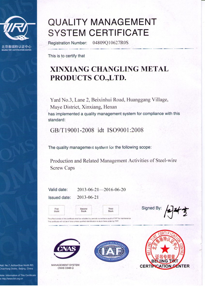 China Manufacturer Valve Filter Elements made by Changling Metal