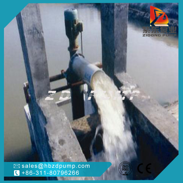 anti corrosion axial flow pump vertical submersible propeller pump