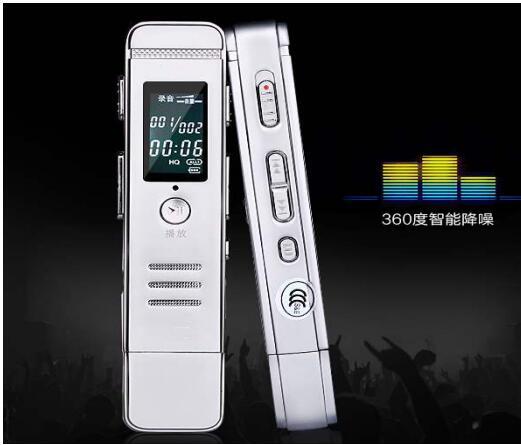 Digital Voice Recorder ATJ3315HD recording