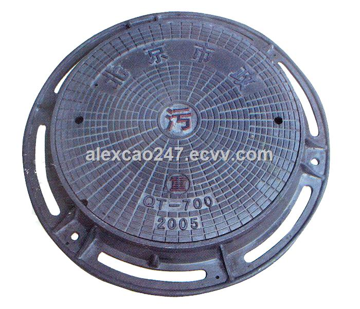 Manhole Covers good qulity from China