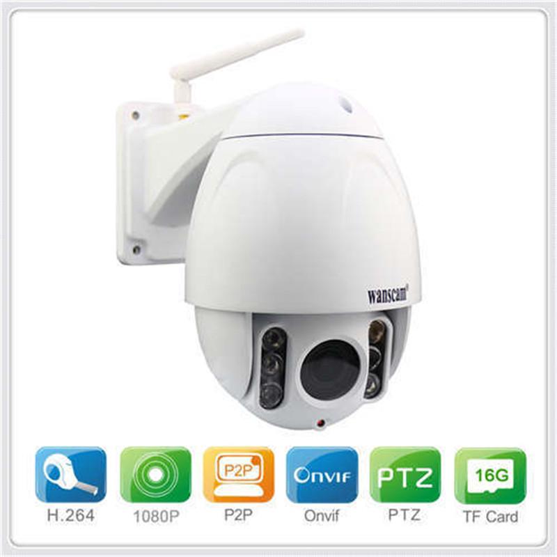 Outdoor Network Night Vision Alarm Camera