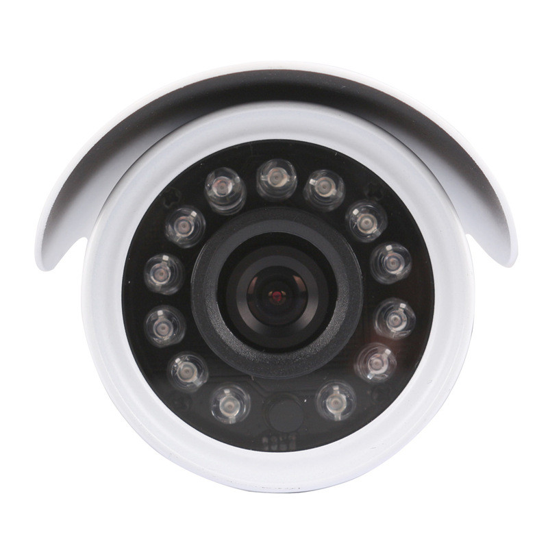 Outdoor Network P2P 720P Waterproof Camera