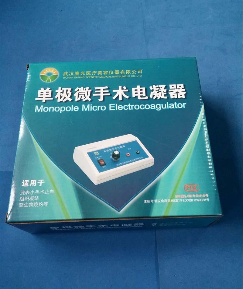 Medical Equipment Monopolar Electrocoagulator