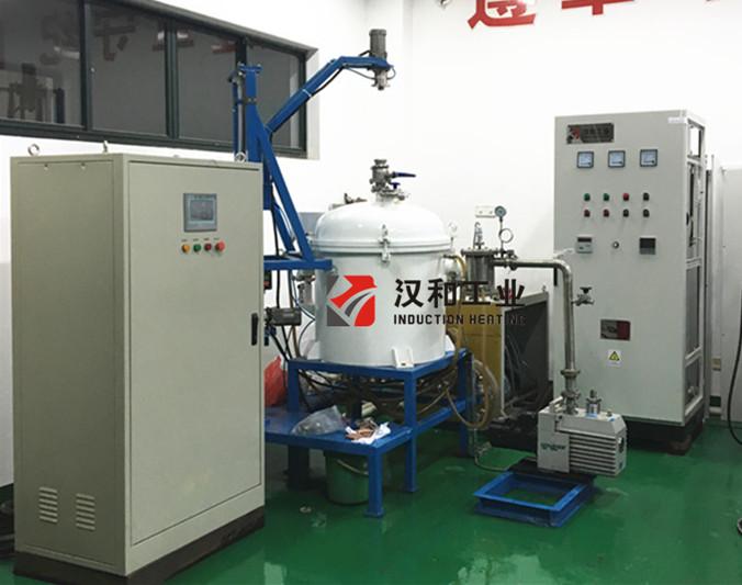 Vacuum Type Induction Melting Furnace for IronCopperSteelAluminum