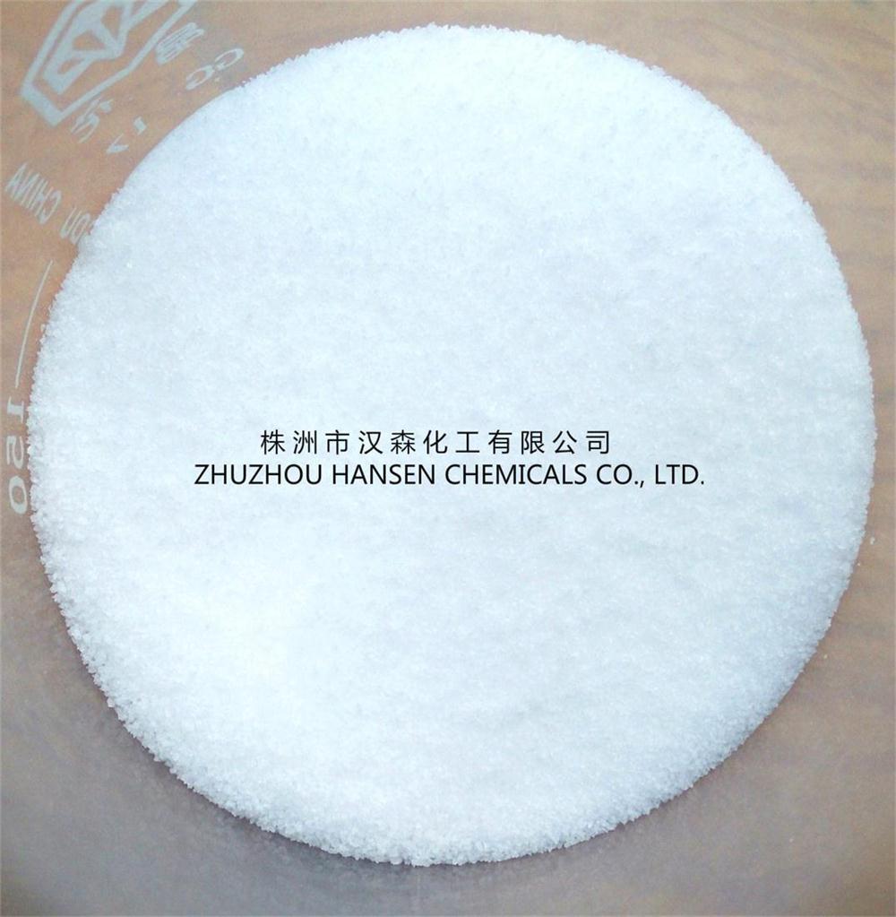 Methyl Sulfonyl Methane MSM 999 USP