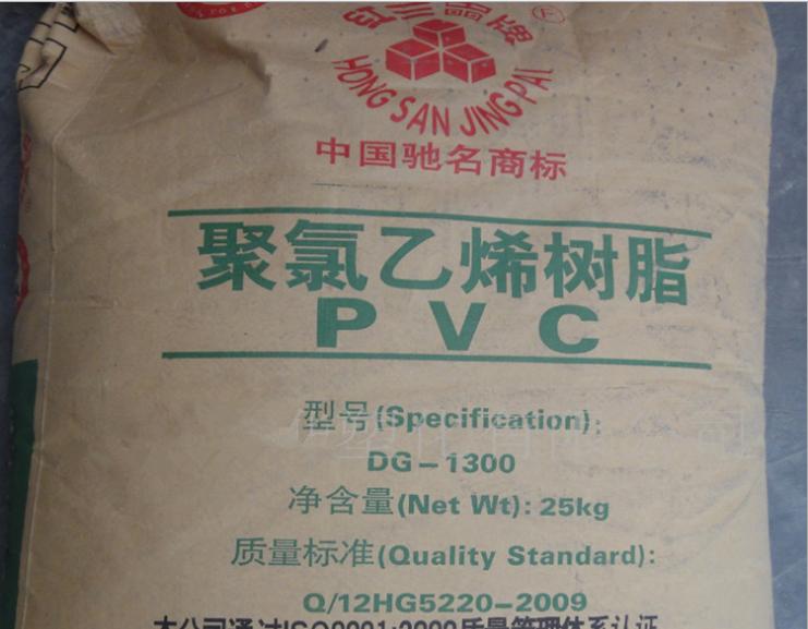 China PVC Resin DG1300 Tianjin Dagu Chemical Polyvinyl Chloride