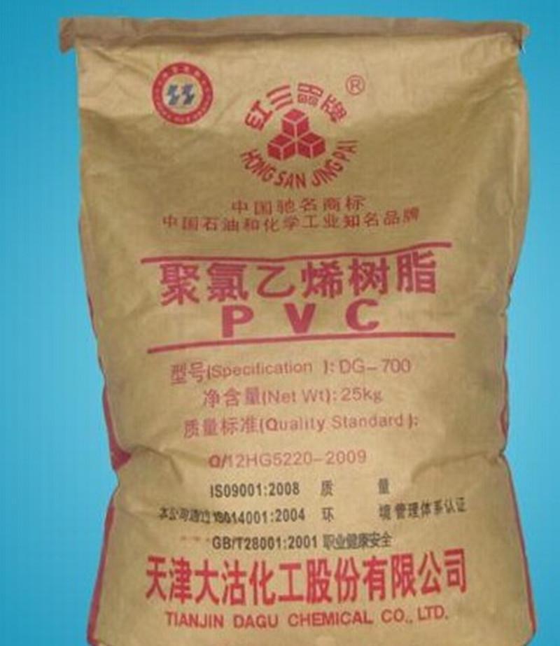 China PVC Resin DG700 Tianjin Dagu Chemical Polyvinyl Chloride