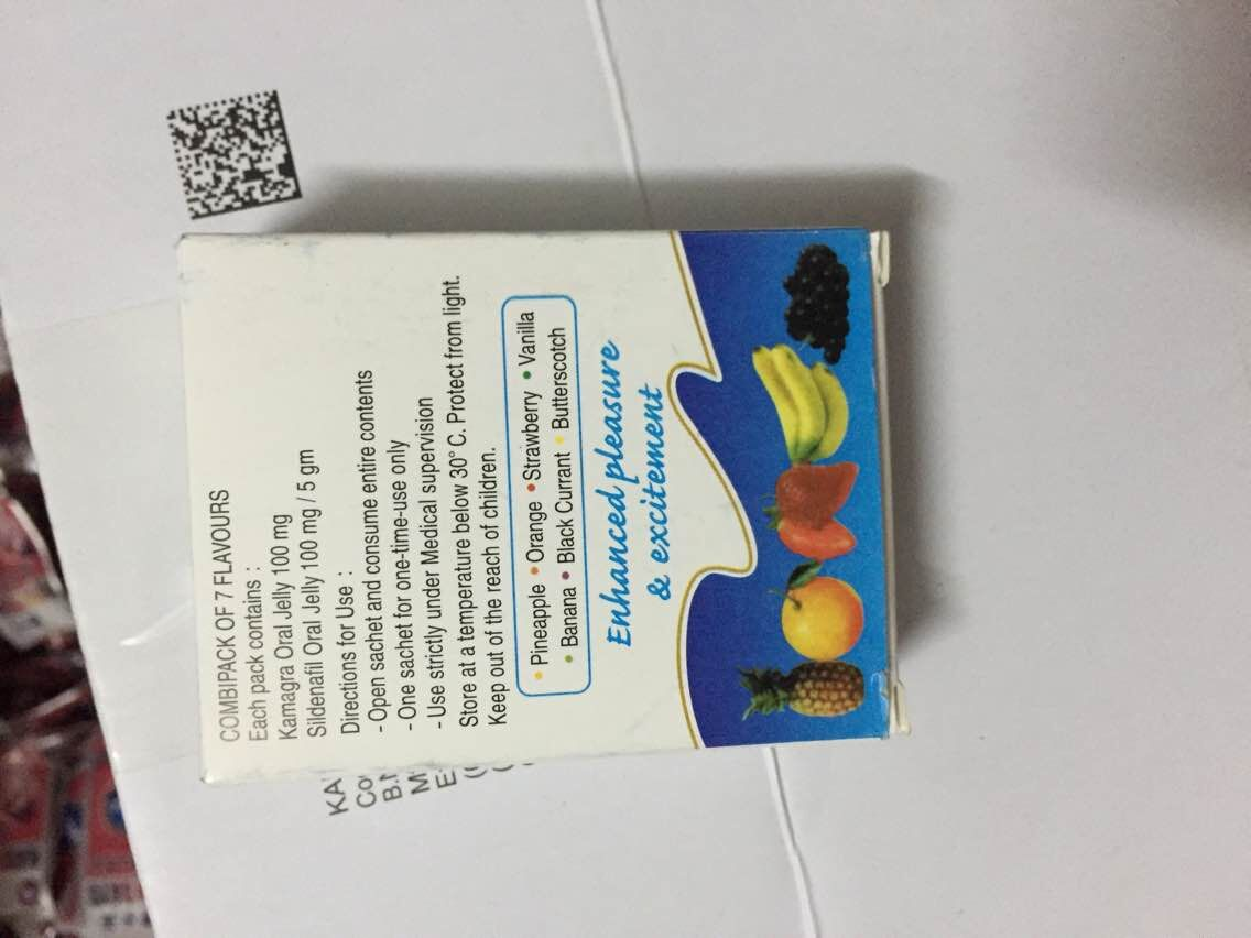 Kamagra Oral Jelly Delay sex for man