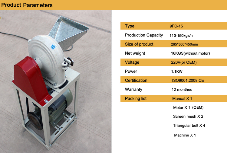 Factory direct sale corn crusher corn thresher on with competitive price
