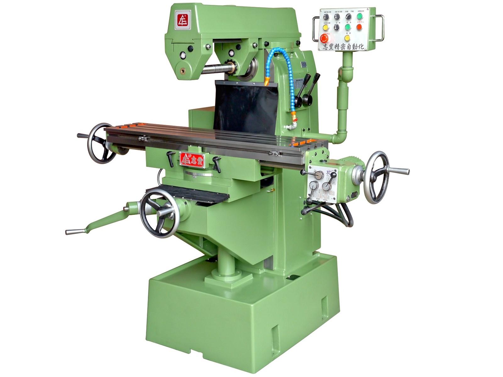 Horizontal milling machine CFH1 LIAN JENG CORP