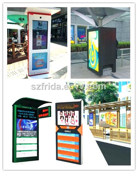 Wall Mounted Outdoor TFT LCD DIGITAL SIGNAGE for Multimedia Advertising Player Display with High Brightness