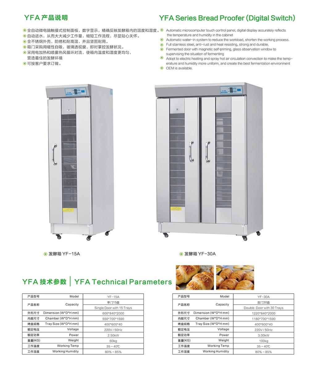 Digital Switch type Bread Proofer YF15A