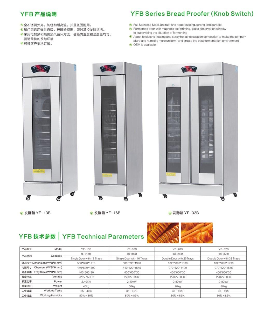 Knob Switch type Bread Proofer YF32B