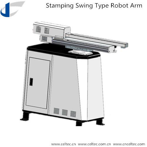 Industrial robot swing type stamping press robot arm