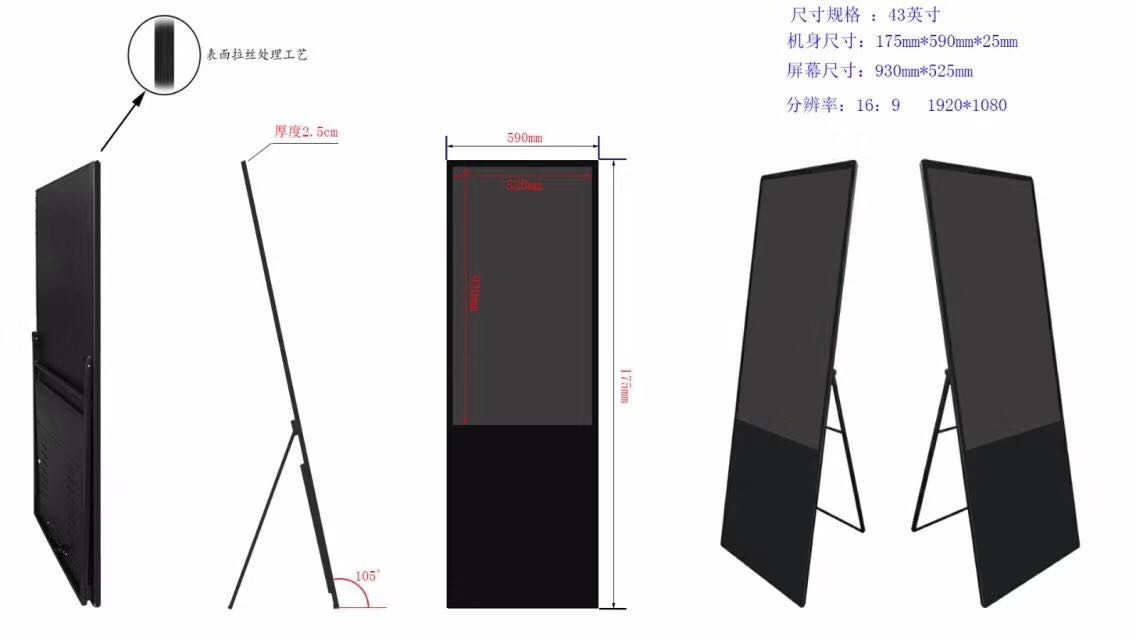 42 inch portable floor stand LCD advertising digital screen for public place