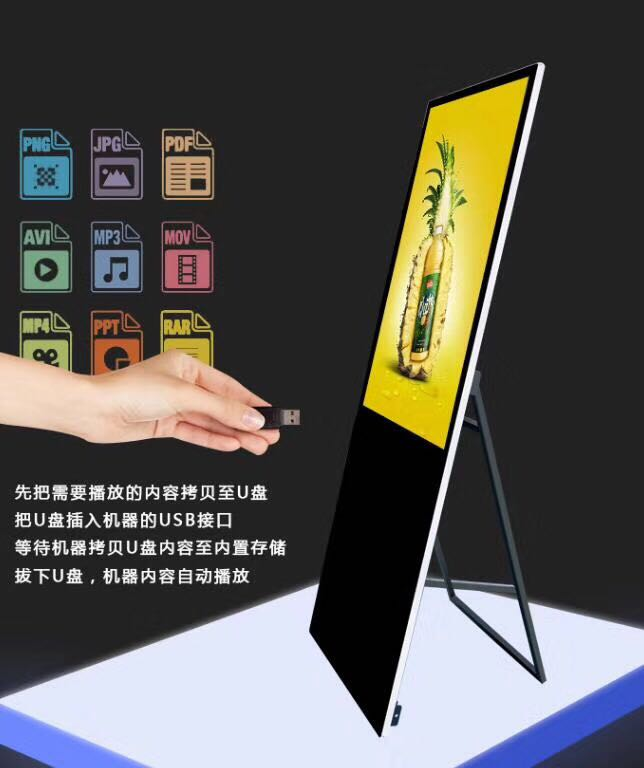 43 inch portable LCD advertising display with USB and HDMI for mall