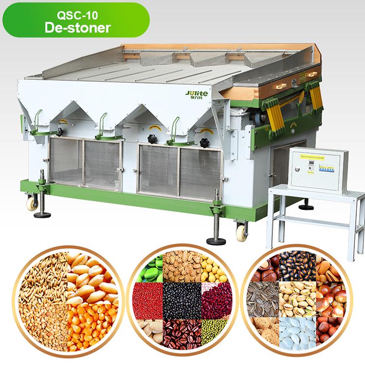 QSC10 Palm kernel quina seed destoning machine