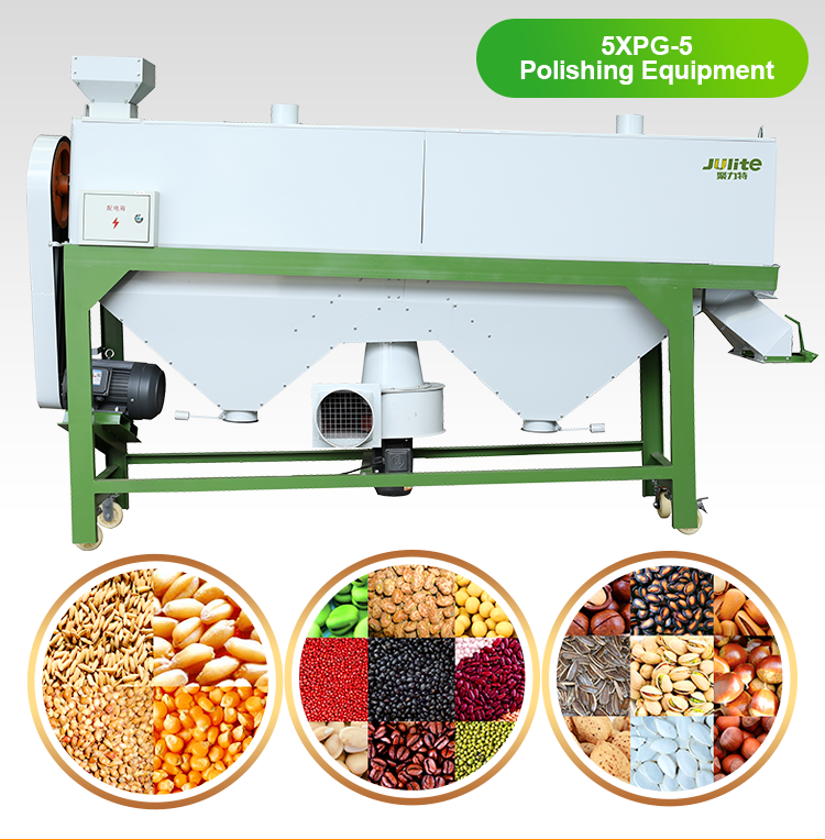 Flax seed perillacoriander polishing machine