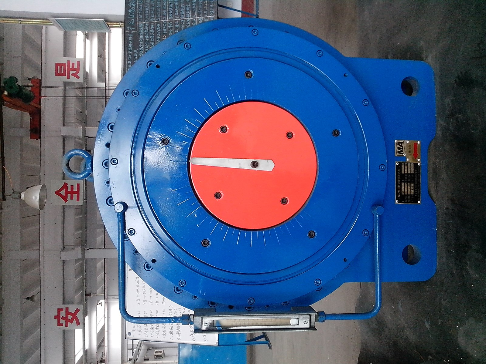 lowspeed backstop device for belt conveyor