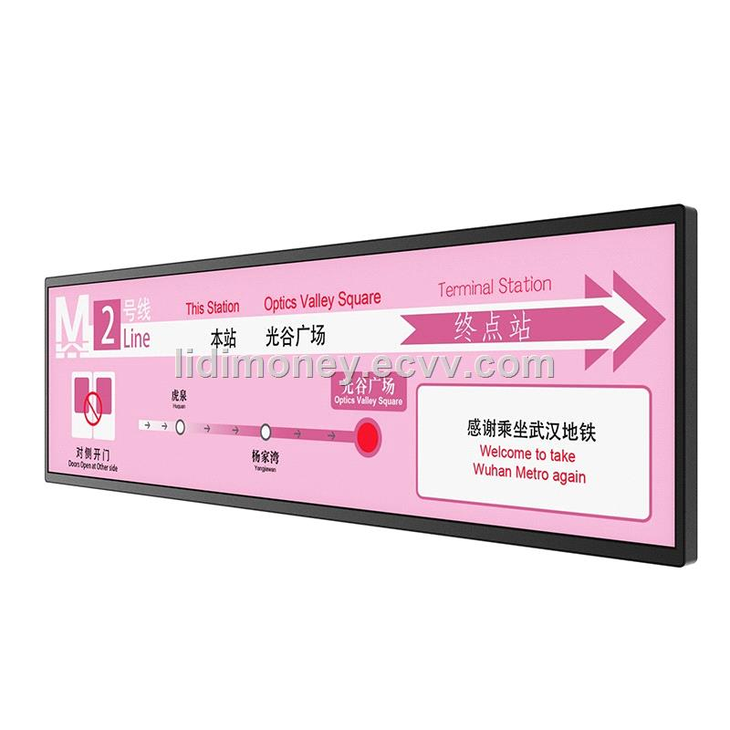 385 inch wall mount Ultra Wide Stretched LCD Screen bar display