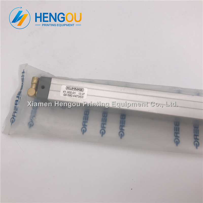 00580447303 automatic air bag plate clamp for Heidelberg SM52 plate clamp 005804473