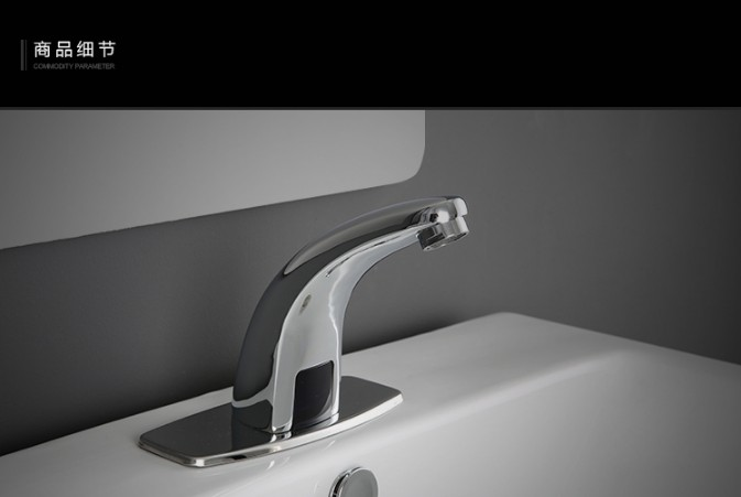 Automatic Sensor Touchless Faucet