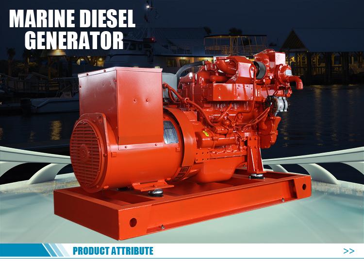 38KVA Diesel generator Marine power generating factory price